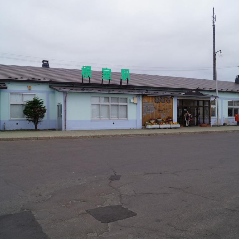 Северо-восточная оконечность страны - станция Нэмуро; Хоккайдо