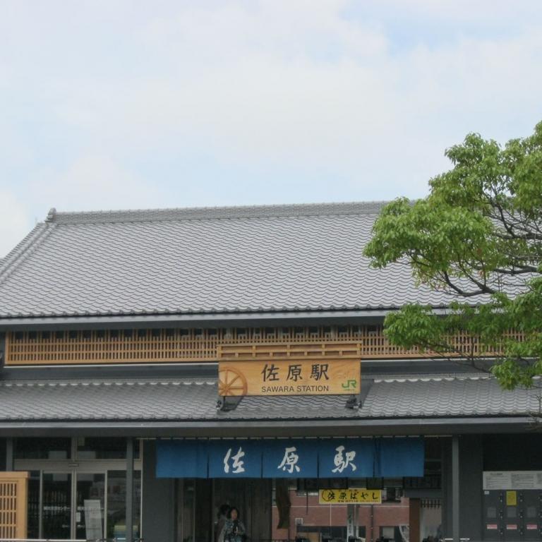 Савара - квартал традиционных японских домов, - и станция выполнена в том же стиле; Тиба