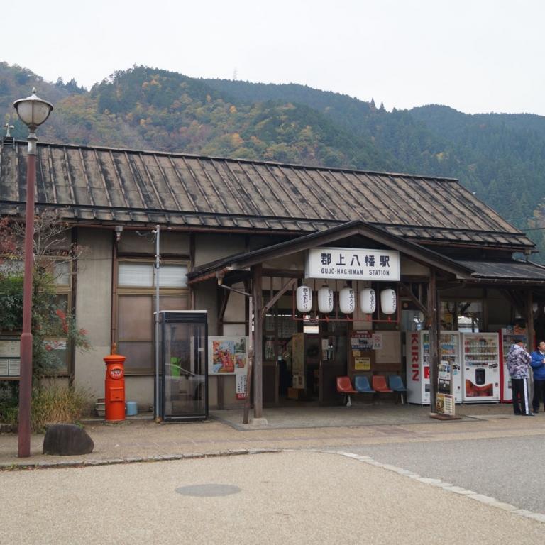ГудзёХатиман - станция железной дороги Нагаракава Тэцудо; Гифу