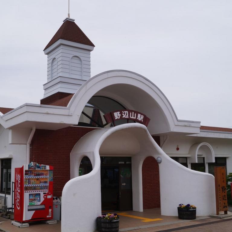 Нобэяма - самая высокогорная железнодорожная станции Японии; Нагано