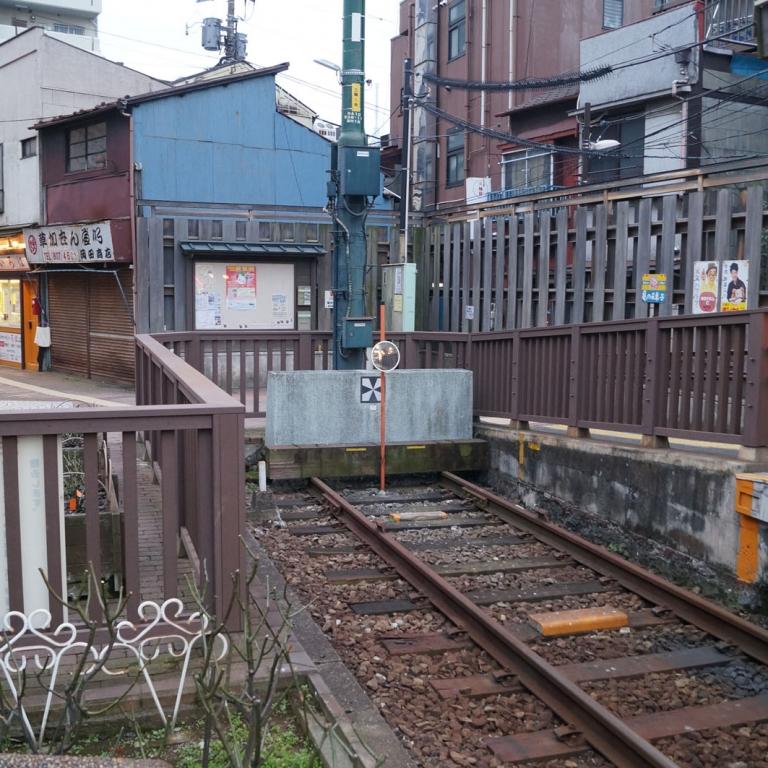 Минова - конечная остановка единственного оставшегося на сегодня трамвайного маршрута в столице - линии Аракава; Токио