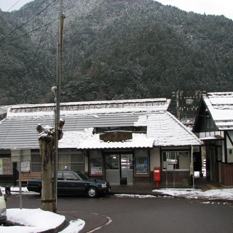 Ообокэ; Токусима