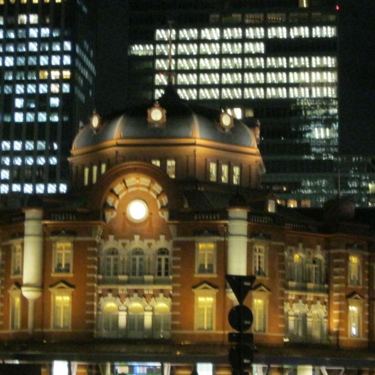 Главный вокзал страны; Токио