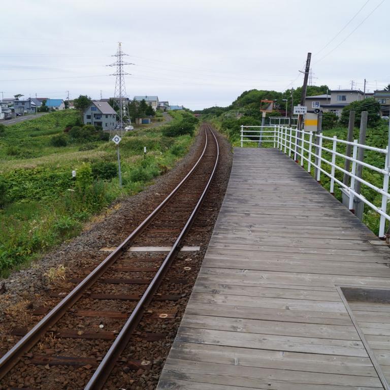 Самая восточная станция железных дорог Японии - Хигаси Нэмуро; Хоккайдо