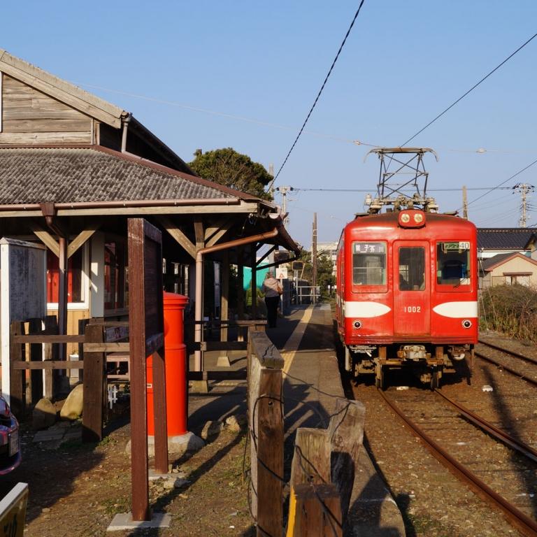 Платформа Сотогава железной дороги Тёси; Тиба