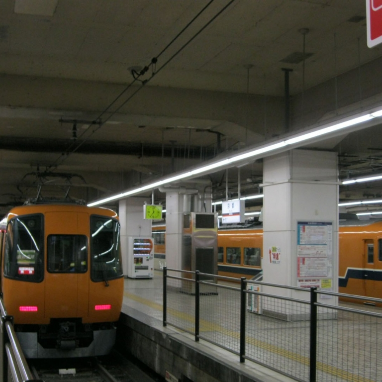 Конечная станция линии Кинтэцу в центре Киото уведена под землю; Киото