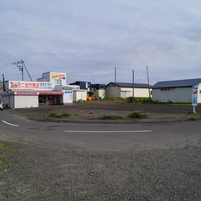 Провинция