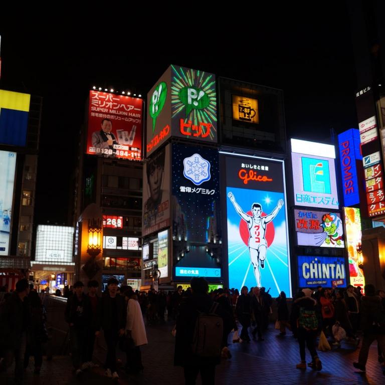 Неоновая реклама - спутник городской жизни; Осака