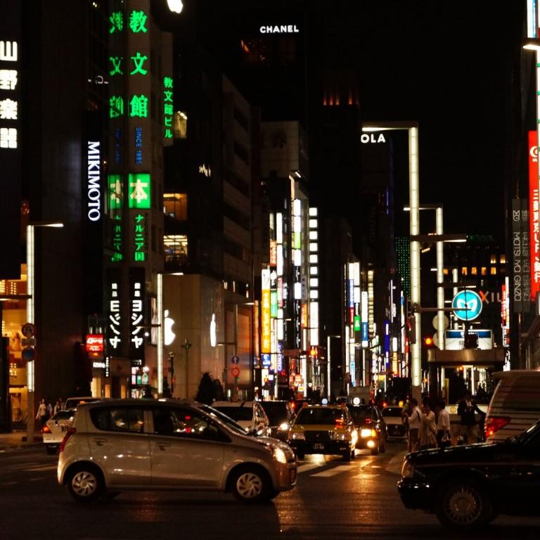 Гиндза; Токио