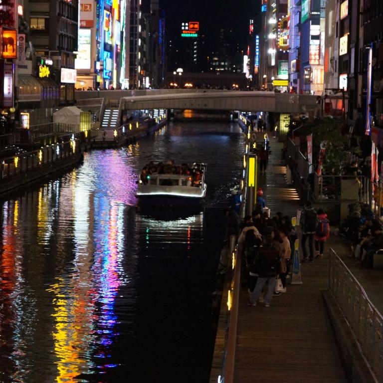 Канал Дотомбори; Осака