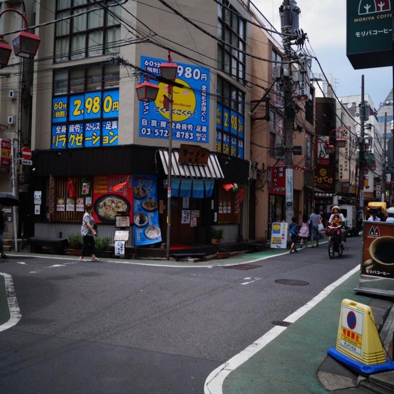 Ностальгический пейзаж спального района; Токио