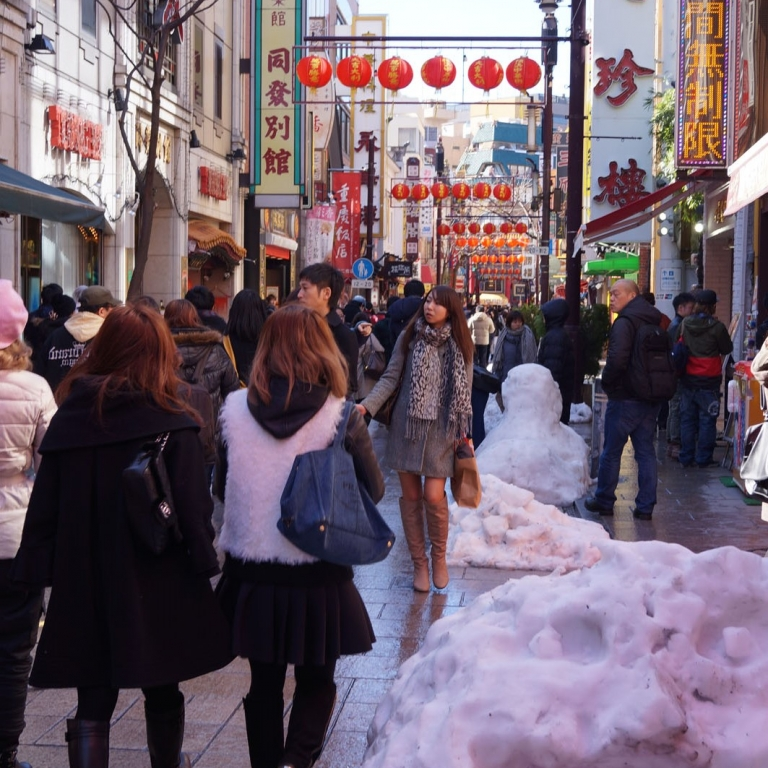 Китайский квартал Йокохама зимой; Канагава