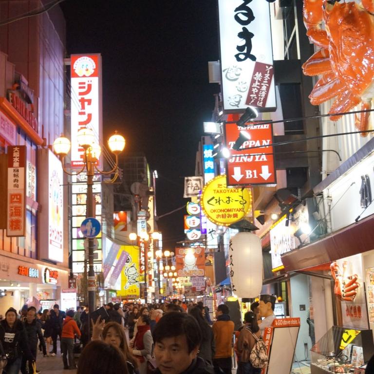 Один из многочисленных торговых районов; Осака