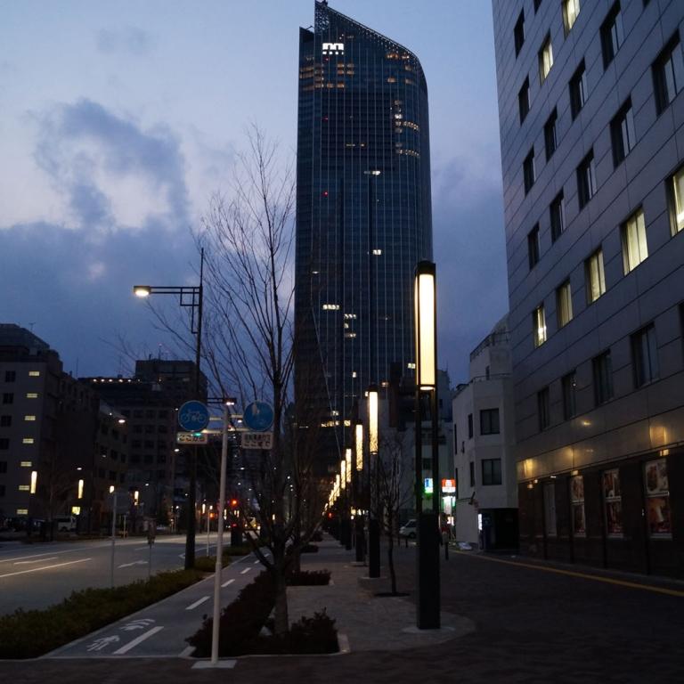 Деловая Япония